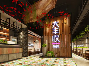 大丰收鱼庄 餐饮空间设计